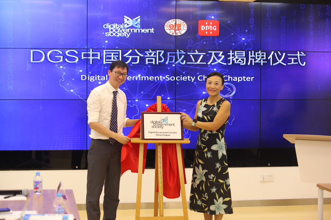 Digital Society China Chapter (DGSCC) is here!